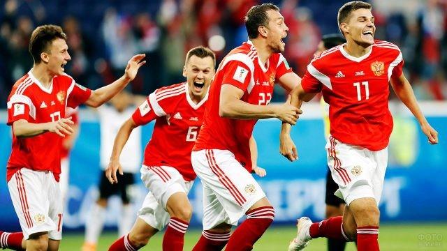 Счастливые игроки сборной РФ празднуют гол