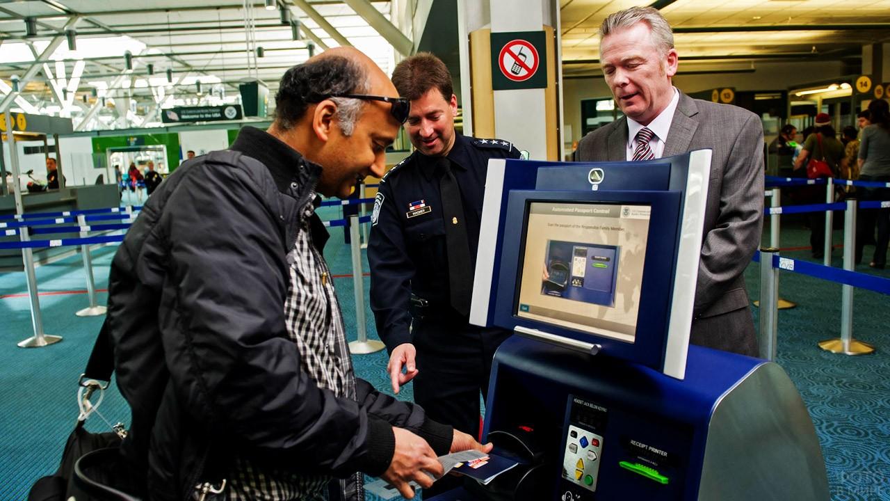 Автоматизированный паспортный контроль