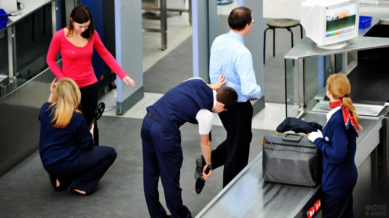 Досмотр пассажиров и ручной клади