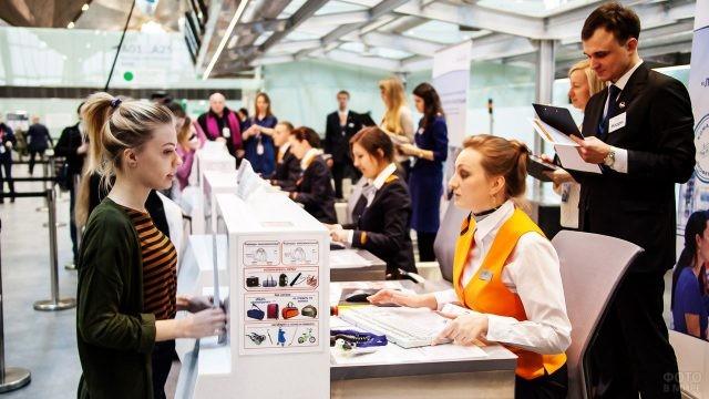 Работники пункта регистрации пассажиров