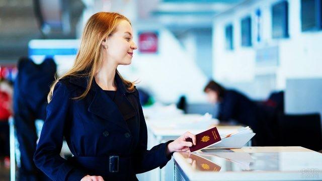 Туристка на стойке регистрации пассажиров