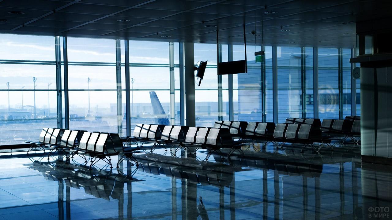 Зал ожидания в пассажирском терминале