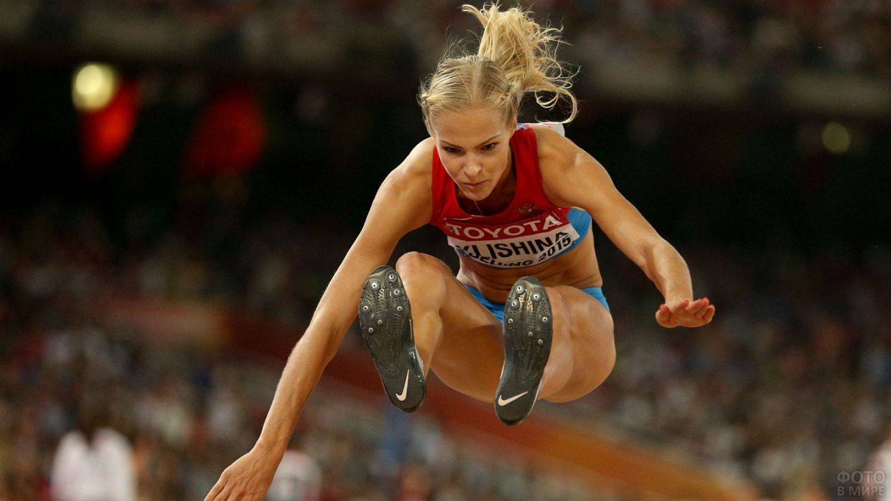 Дарья Клишина выполняет элемент в лёгкой атлетике