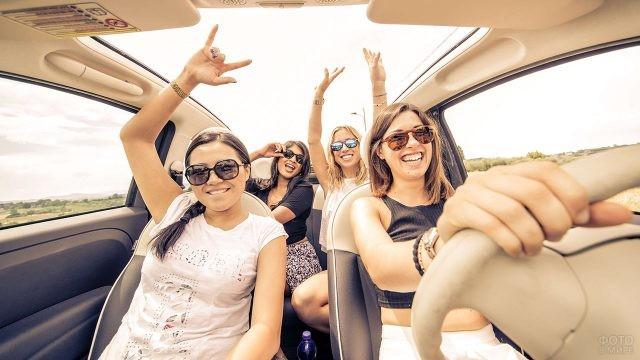 Четверо девчонок в автомобиле