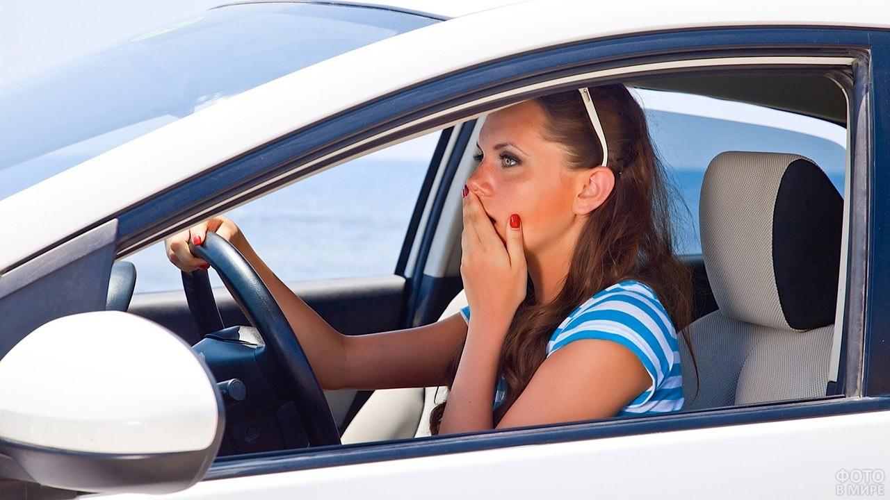 Испуганная девушка за рулём