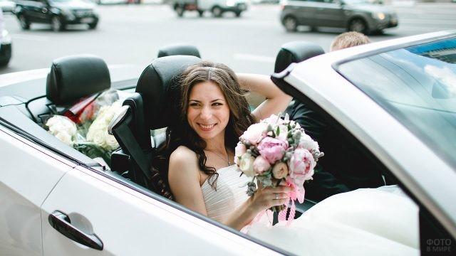 Счастливая невеста в кабриолете