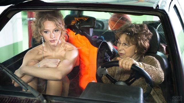 Светлана Ходченкова и Лия Ахеджакова играют сцену в автомобиле