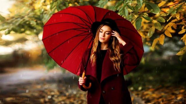 Блондинка под бордовым зонтом