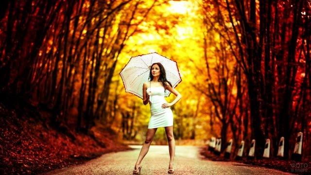 Красотка в белом платьице и с зонтиком в осеннем парке