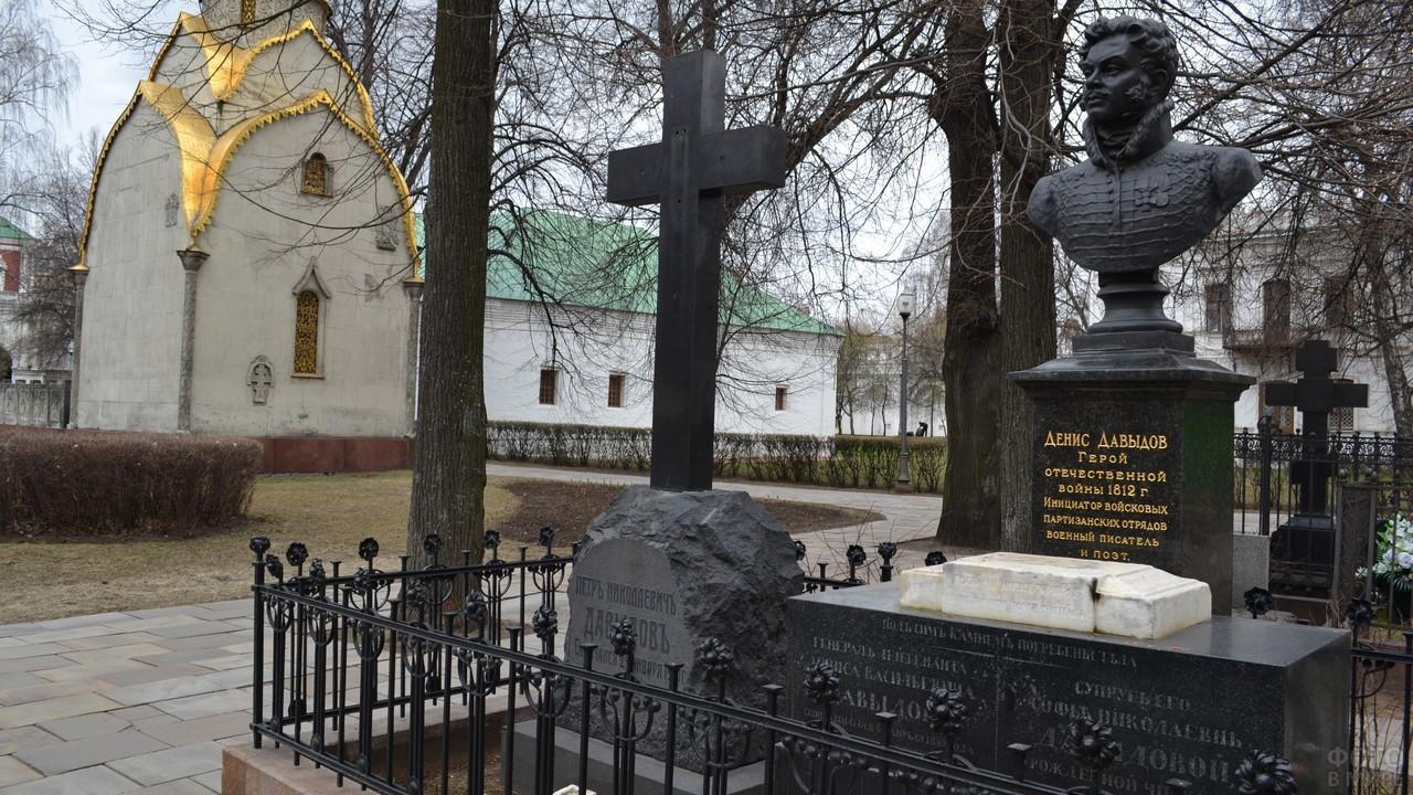 Кладбище в Новодевичьем монастыре