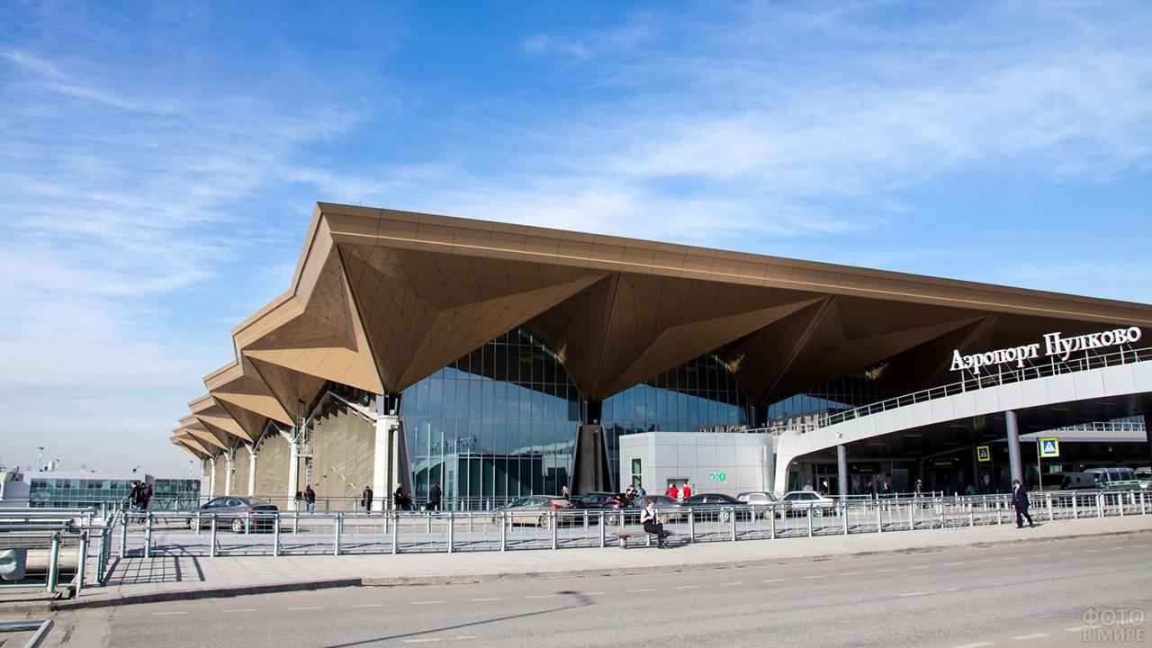 Новый пассажирский терминал
