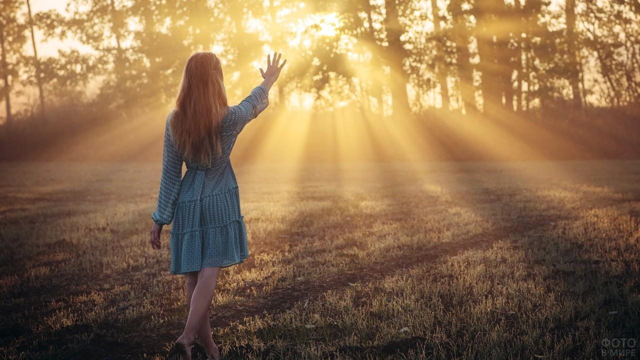 Девушка приветствует солнце